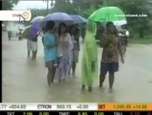 """""""เกมี""""เข้าไทย 6-7 ต.ค. ฝนตกหนักแทบทุกภาค"""