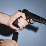 ชักปืนยิงสาหัส