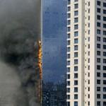 เพลิงไหม้อาคาร