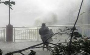 พายุโซร้อน'วีเซนเต'
