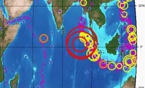 แผ่นดินไหวสุมาตรา