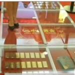 ห้างจีนใช้ทองปูพื้นคำ