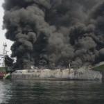 เรือระเบิด