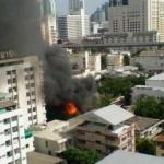 ไฟไหม้บ้านไม้